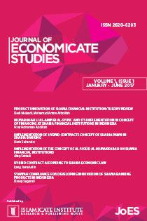 View Vol. 3 No. 1 (2019): Journal of Economicate Studies