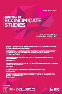 View Vol. 4 No. 1 (2020): Journal of Economicate Studies