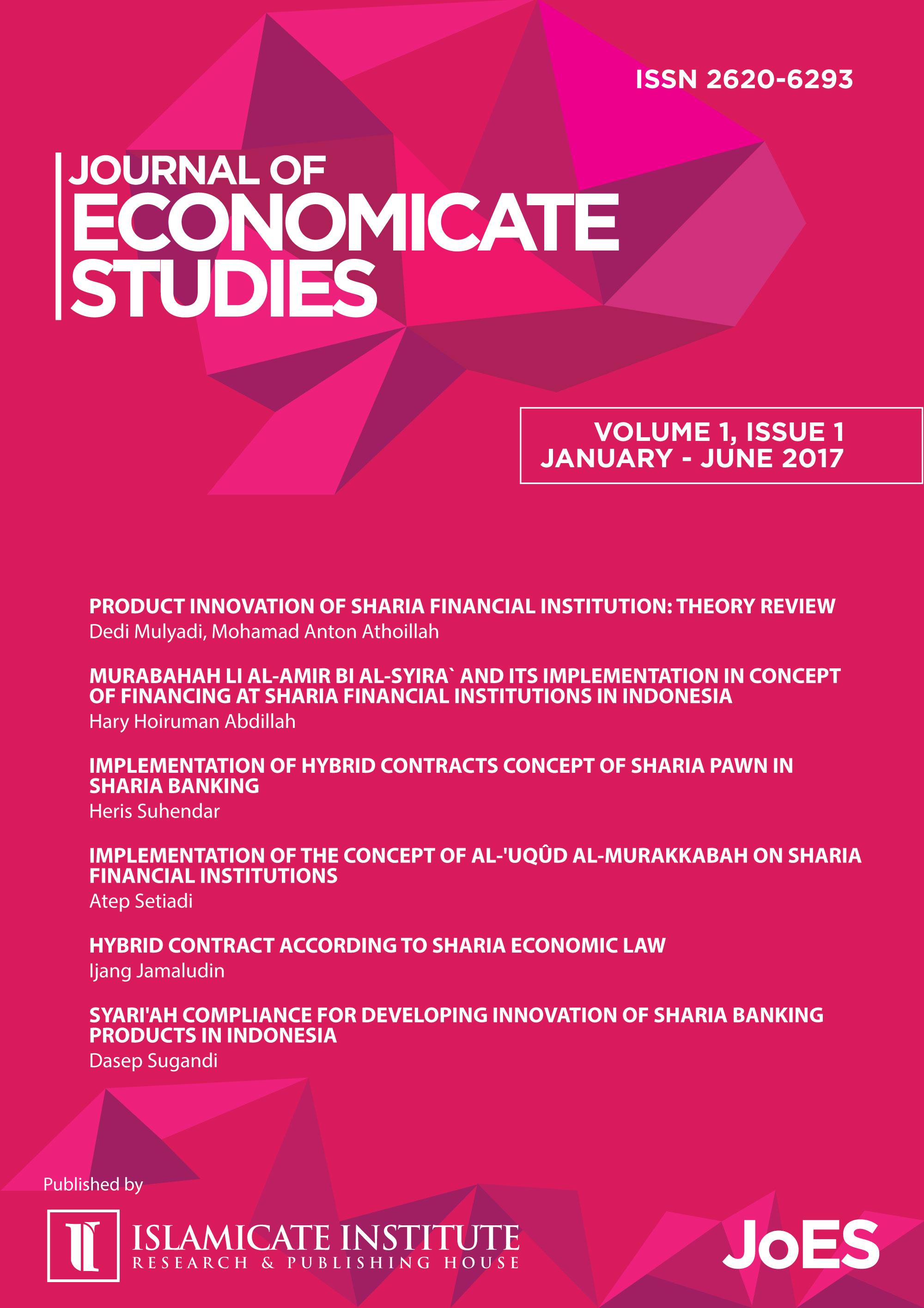 Journal of Economicate Studies [JoES]
